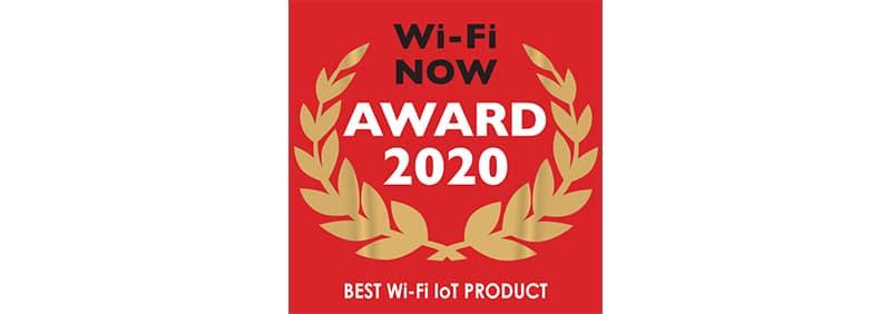 Wifi Now Award 2020 Logo